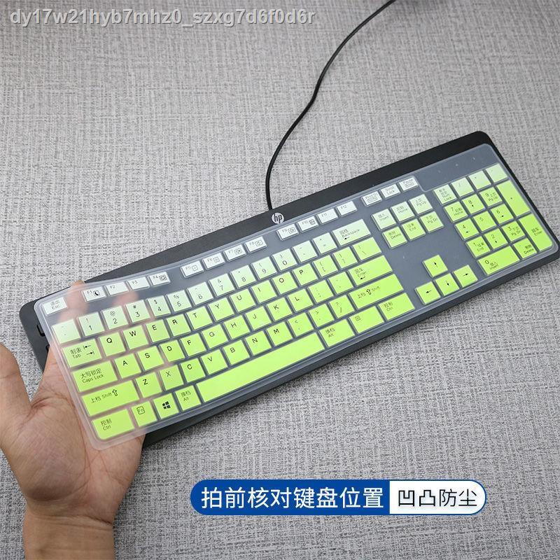 【เมาส์คอมพิวเตอร์】✢HP Xiaoou 24-f031 ทั้งหมด -in-one แป้นพิมพ์ฟิล์ม star series เดสก์ท็อป CS10 ฟิล์มป้องกันวางฝาครอบ