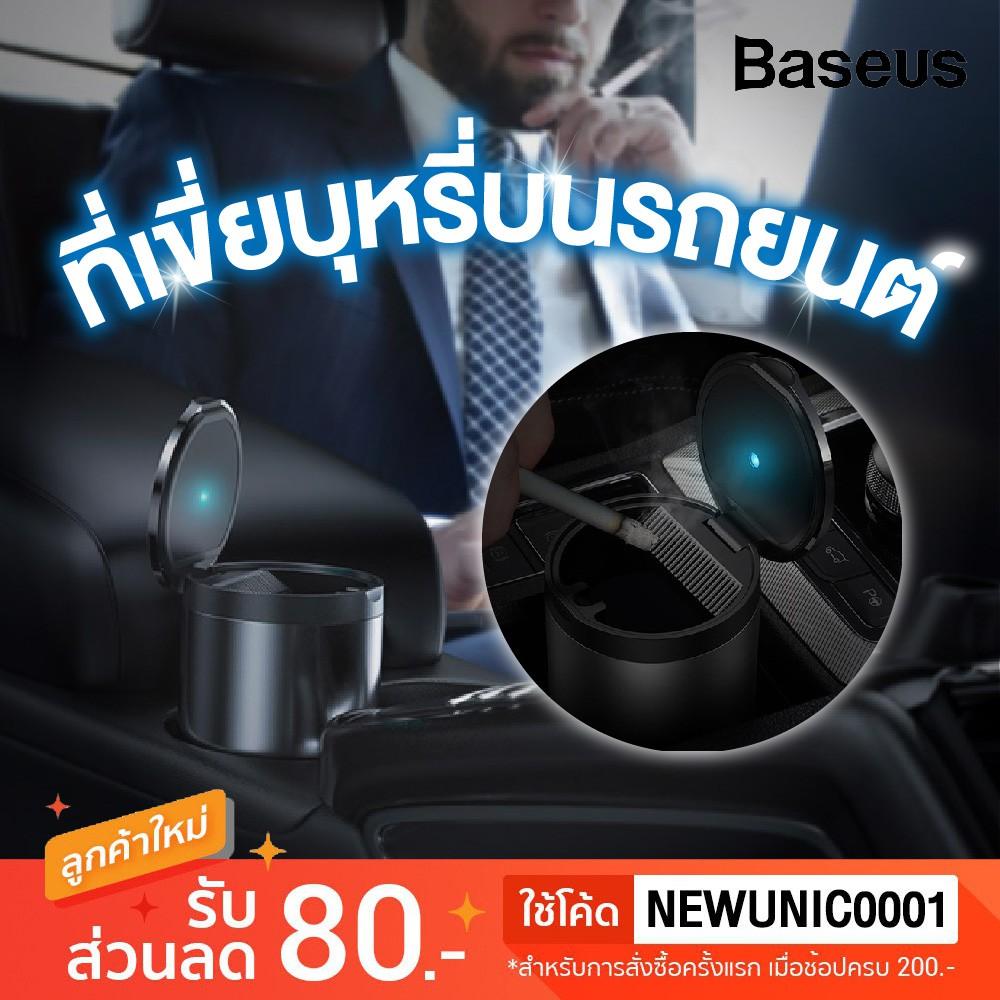 Baseus CRYHG01-01 Ashtray Cigarette Cylinder Holder LED Light ที่เขี่ยบุหรี่แบบพกพา ที่เขี่ยบุหรี่บนรถยนต์