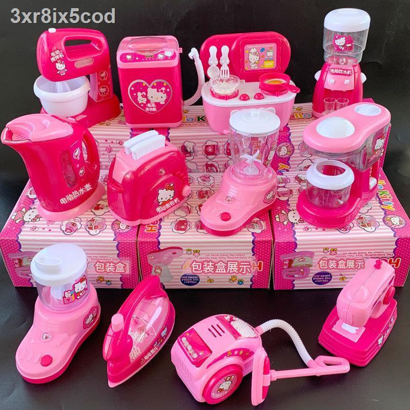 ﹍♛ของเล่นสำหรับเด็ก เครื่องใช้ในบ้านอื่น เครื่องครัว เครื่องใช้เล็ก ๆ ทำอาหารจริง แถมเครื่องซักผ้าไฟฟ้า เครื่องชงกาแฟ เค