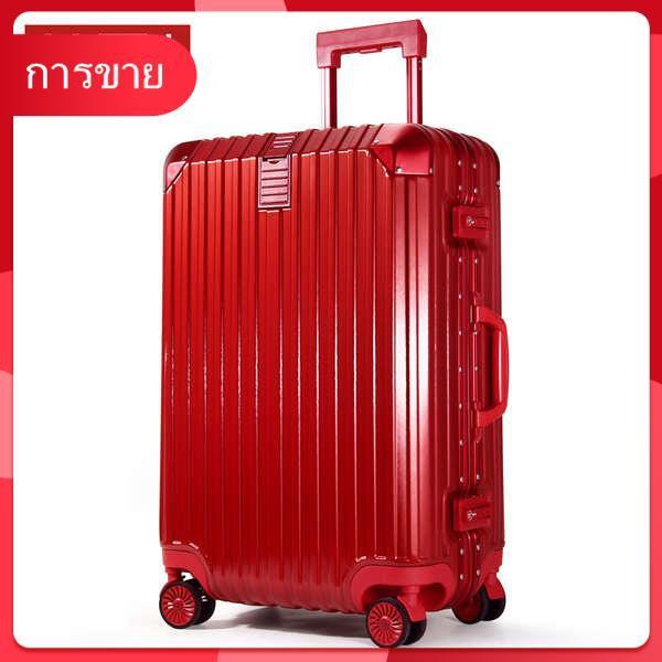 กระเป๋าเดินทางแต่งงานหญิงรถเข็นสินสอดกระเป๋าล้อสากลขนาดเล็กรหัสผ่าน 20 นิ้วกระเป๋าเดินทางเจ้าสาวสีแดง 24