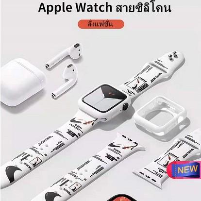 สายรัดพิมพ์ลายแบรนด์แฟชั่นใหม่002 Apple Watch strap สายซิลิโคน iwatch series SE 6 5 4 3 2 1สาย applewatch 38 40 42 44mm