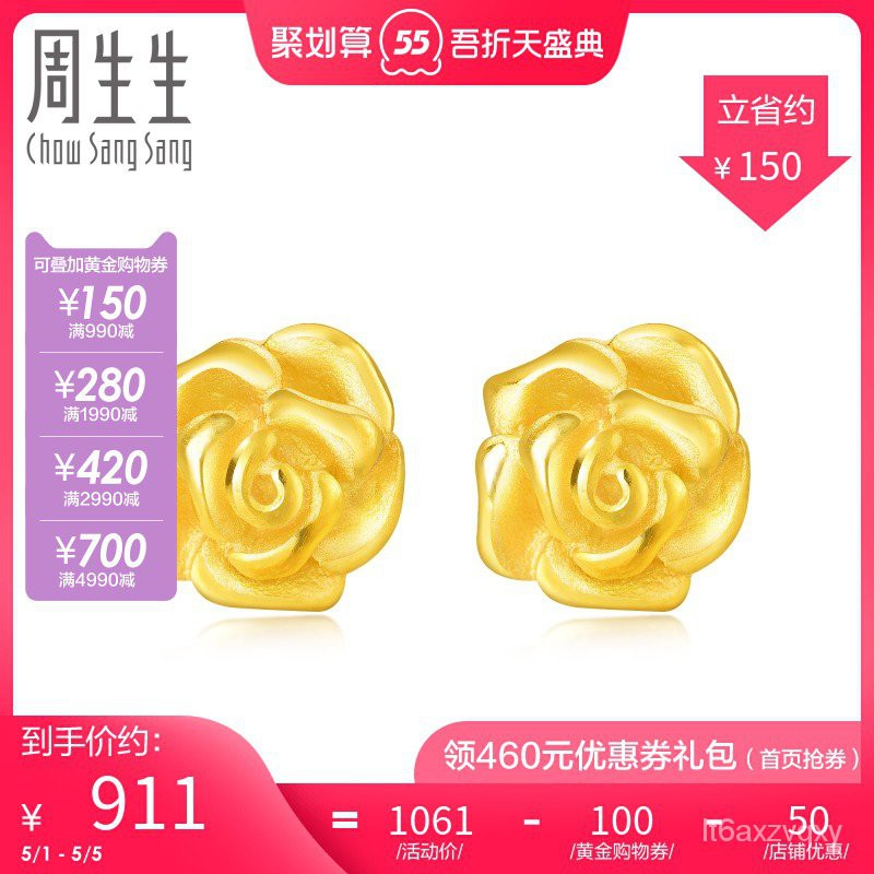 Earring❁Shengsheng ต่างหูทอง ต่างหูทองคำกุหลาบต่างหูทองคำรุ่นหญิง68730e  การกำหนดราคา B9Ab