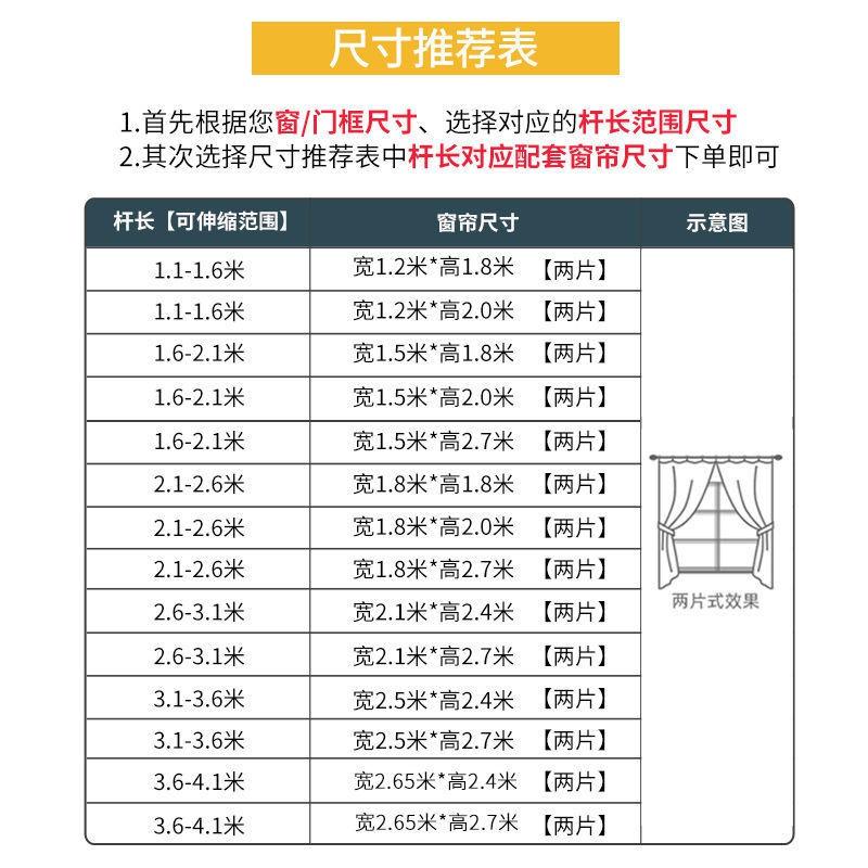 ¤✑Jin Chan ผ้าม่านครบชุดเจาะฟรีติดตั้งส่ง telescopic rod สำเร็จรูป blackout ประตูผ้าม่าน 2021 ใหม่ห้องนอน bay window