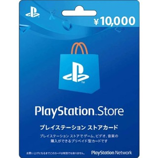 PlayStation Network Card / Ticket (YEN/ For JP Network Only) Code