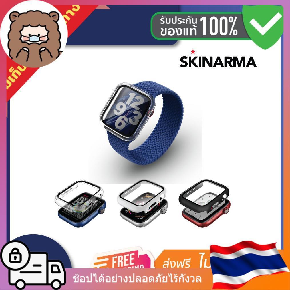 ♡♡สินค้าจริง♡♡ Skinarma Apple Watch Series SE/6/5/4 เคส applewatch Cover 38/40/42/44mm GADO เคสนาฬิกาแอปเปิ้ลวอช อุปกรณ์