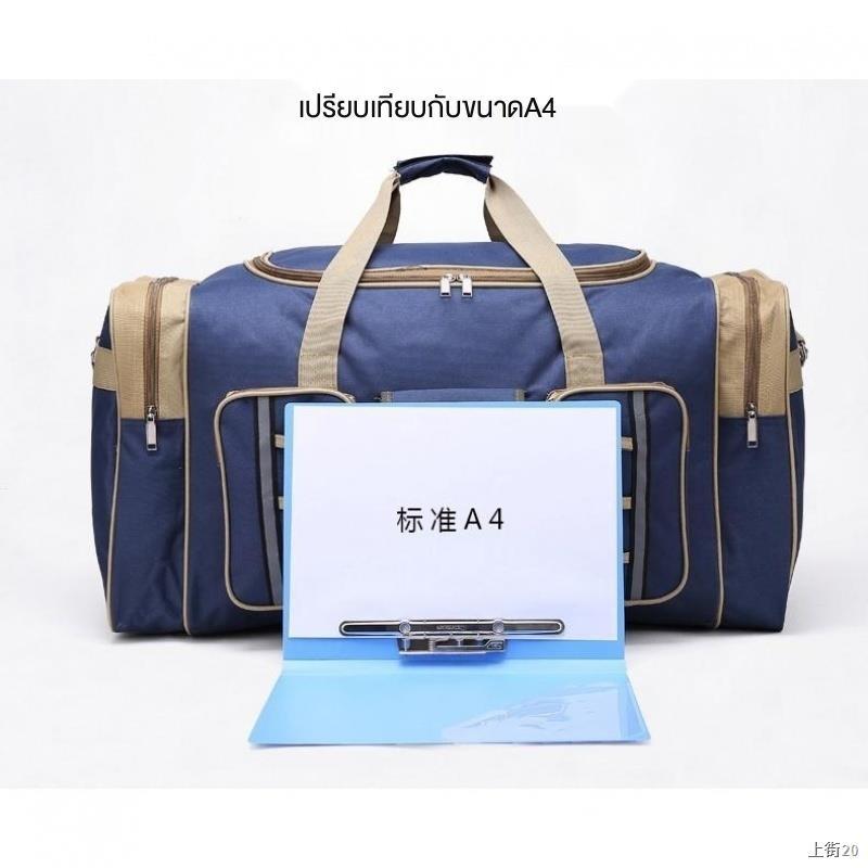 ✷▦✎กระเป๋าเดินทางขนาดใหญ่, กระเป๋าถือ, กระเป๋าเดินทางระยะไกล, ทัวร์ขับเอง, กระเป๋าใบใหญ่, กระเป๋าฝากขายชาย, หญิงเกาหลีร