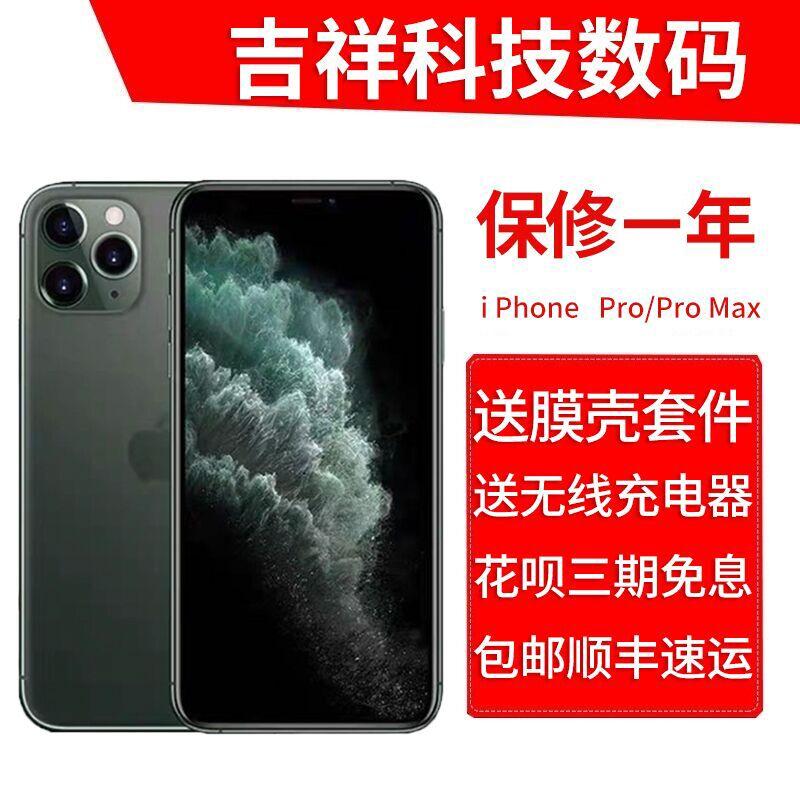 Apple/แอปเปิล iPhone 11 Pro Max 11promaxธนาคารแห่งชาติสหรัฐอเมริการุ่นเต็มNetcomจุดโทรศัพท์มือถือ
