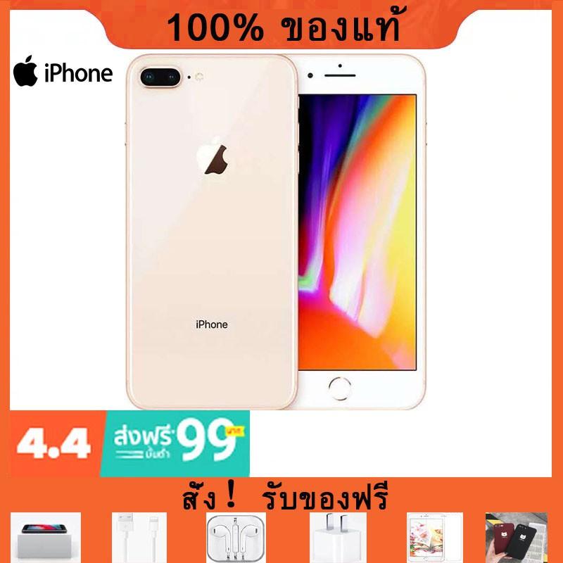 Apple(แอปเปิ้ล)iphone 8plus  64/256GB  เครื่องแท้  ไอโฟน8พลัส โทรศัพท์มือถือมือสอง iphone 8plus