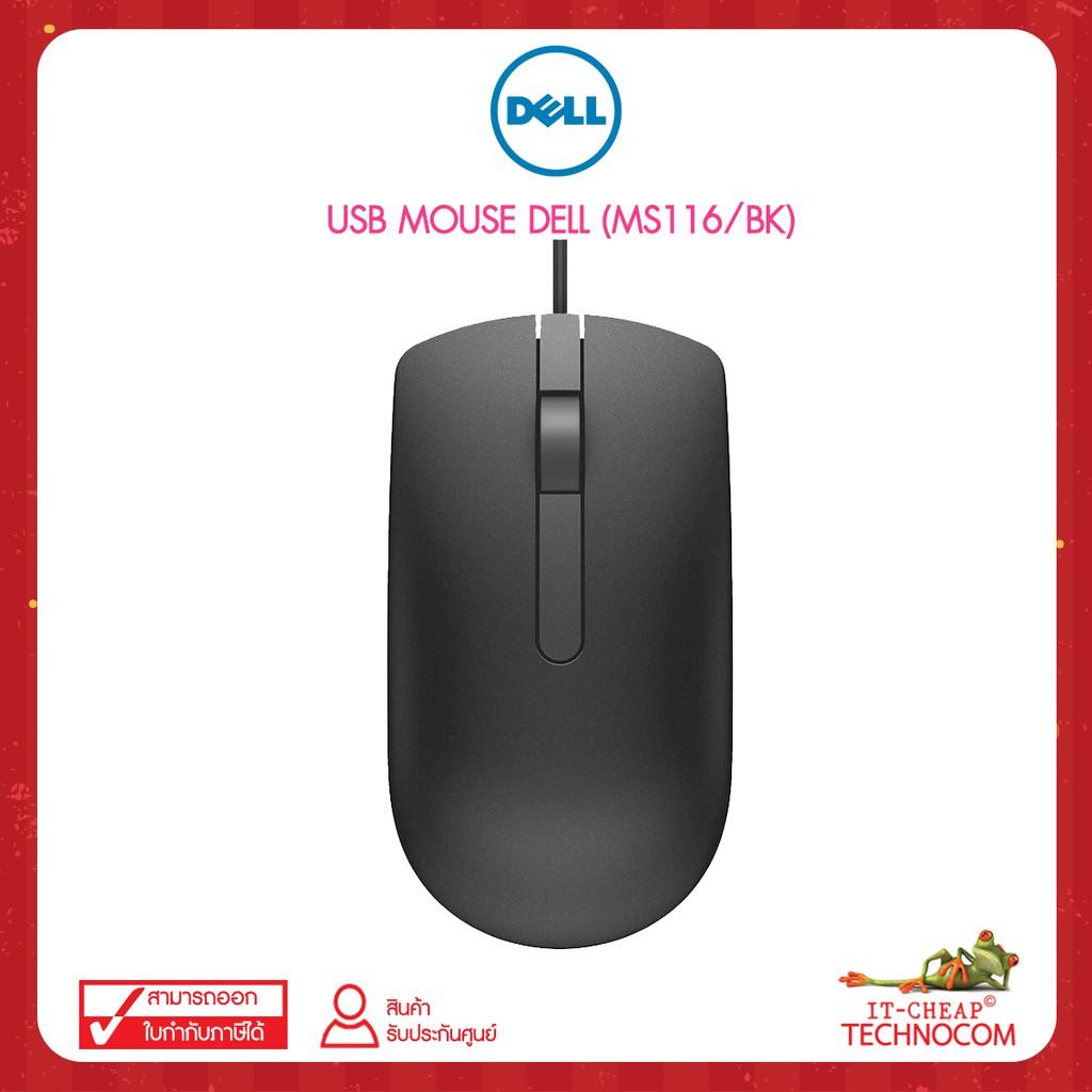 DELL MS116-BK USB Mouse Black