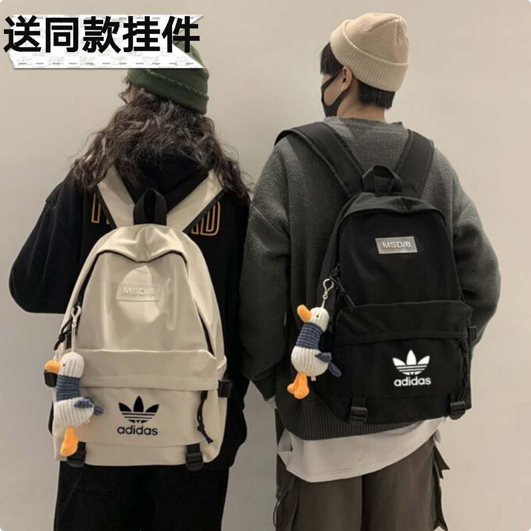 adidas Adidas clover backpack student school bag new large capacity fashion sports backpack men and women