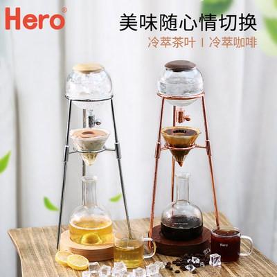 ⅞∞กาน้ำชาแบบแมนนวลฮีโร่ฮีโร่ Dingyuan หม้อหยดน้ำแข็งหม้อกาแฟสกัดเย็นหม้อทำน้ำแข็งแก้วในครัวเรือนเครื่องชงกาแฟแบบหยดด้วยม