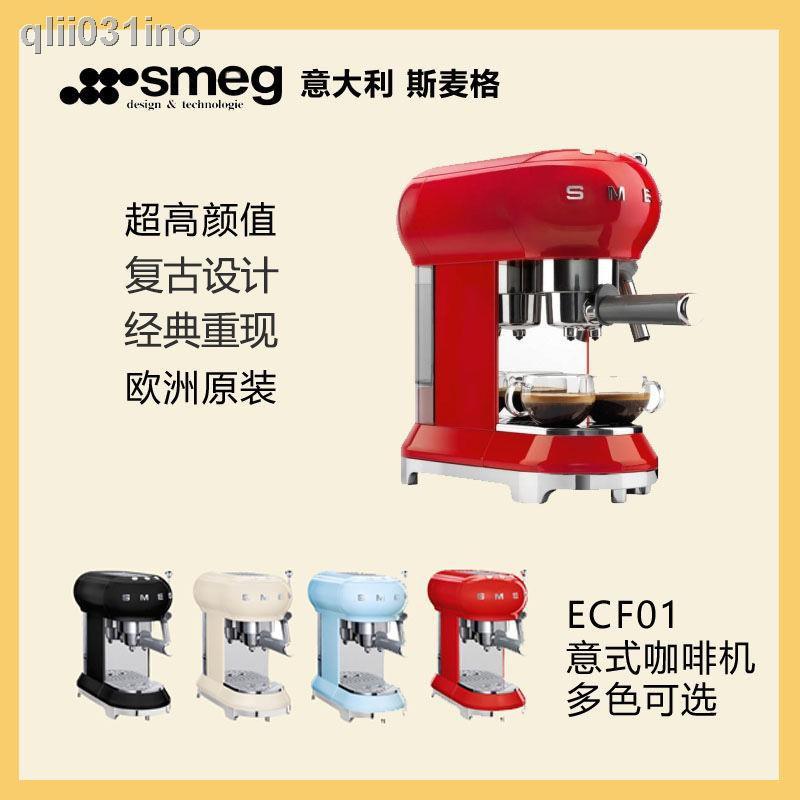 เครื่องชงกาแฟย้อนยุค◐อิตาลี SMEG ECF01 ไอน้ำสำหรับใช้ในครัวเรือน Smag กึ่งอัตโนมัติของอิตาลี แรงดันปั๊ม เครื่องทำกาแฟเอส