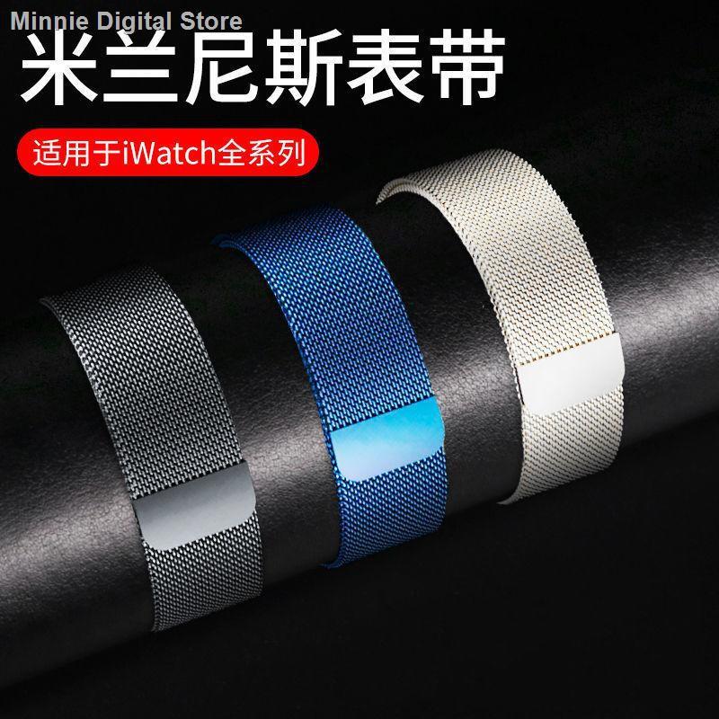 【อุปกรณ์เสริมของ applewatch】✶✗๑สาย iwatch Applewatch6 ของมิลาน S6 สแตนเลสโลหะสายนาฬิกา Apple Watch