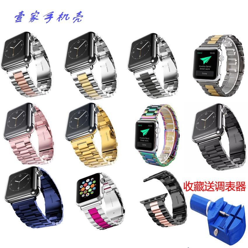 สายนาฬิกาข้อมือพับได้สําหรับ Applewatch Applewatch