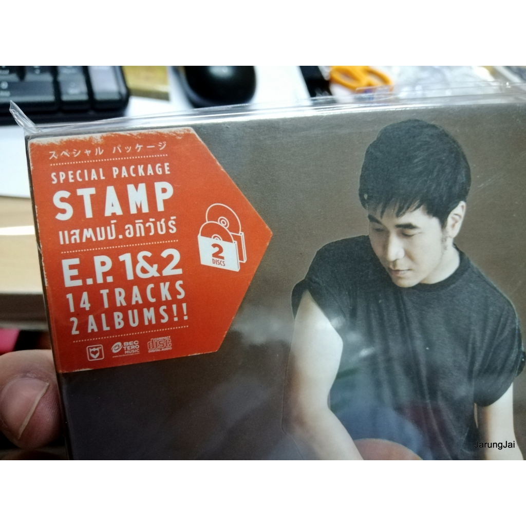 cd แสตมป์ อภิวัชร์ special package stamp e.p. 1&2 packset million way to  write part 1 & เพลงที่นานมาแล้วไม่ได้ฟัง