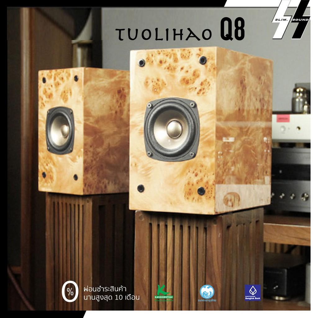 ลำโพง | Tuolihao - Q4 | full-range Japanese woofer HIFI-Monitor, Passive bookshelf speaker 89dB