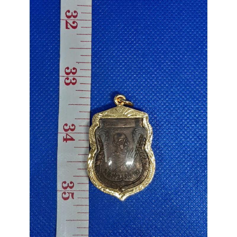 เหรียญหลวงพ่อท่านคล้าย วัดสวนขัน พ. ศ. 2500 เลี่ยมทองไมครอน