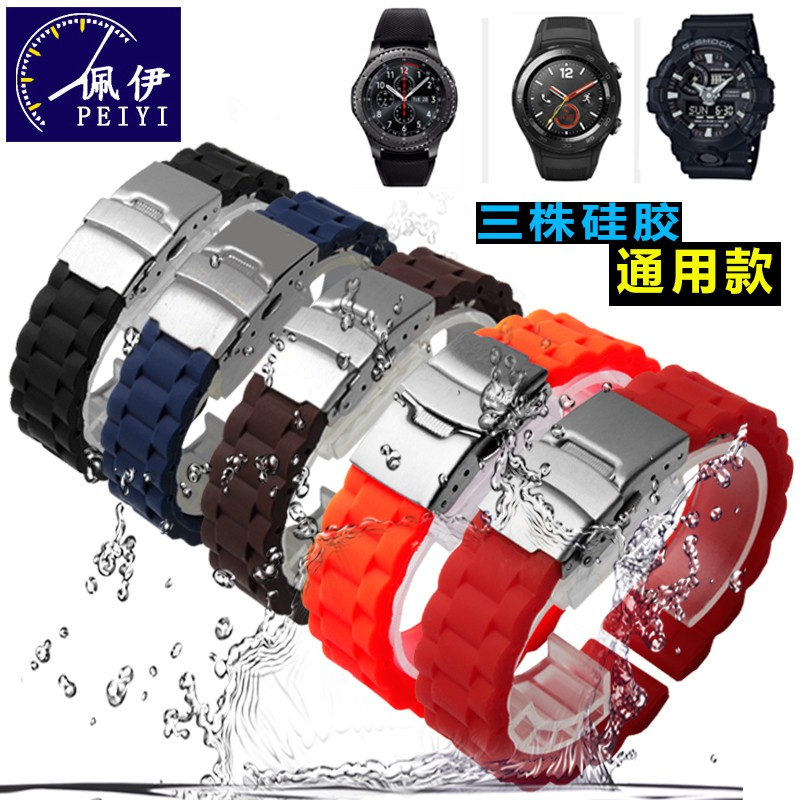 Silicone strap men's and women's sports rubber strap suitable for Citizen Tissot Longines Casio fossil watch strap