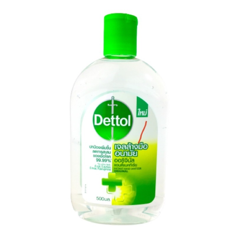 เดทตอลเจลล้างมือ Dettol เจลล้างมือ 500ml