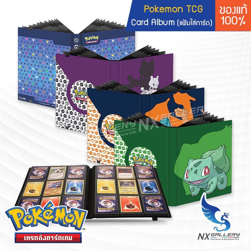 [Pokemon] Card Album - แฟ้มใส่การ์ด / สมุดใส่การ์ด ลายโปเกมอนลิขสิทธ์แท้ (สำหรับ โปเกมอนการ์ด / Pokemon TCG / การ์ดสะสม)