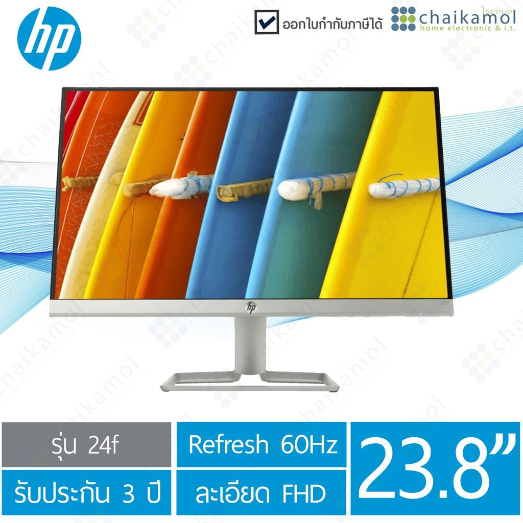[ผ่อน0%10ด] Monitor 23.8'' HP 24F (IPS, HDMI) / รับประกัน 3 ปี onsite service