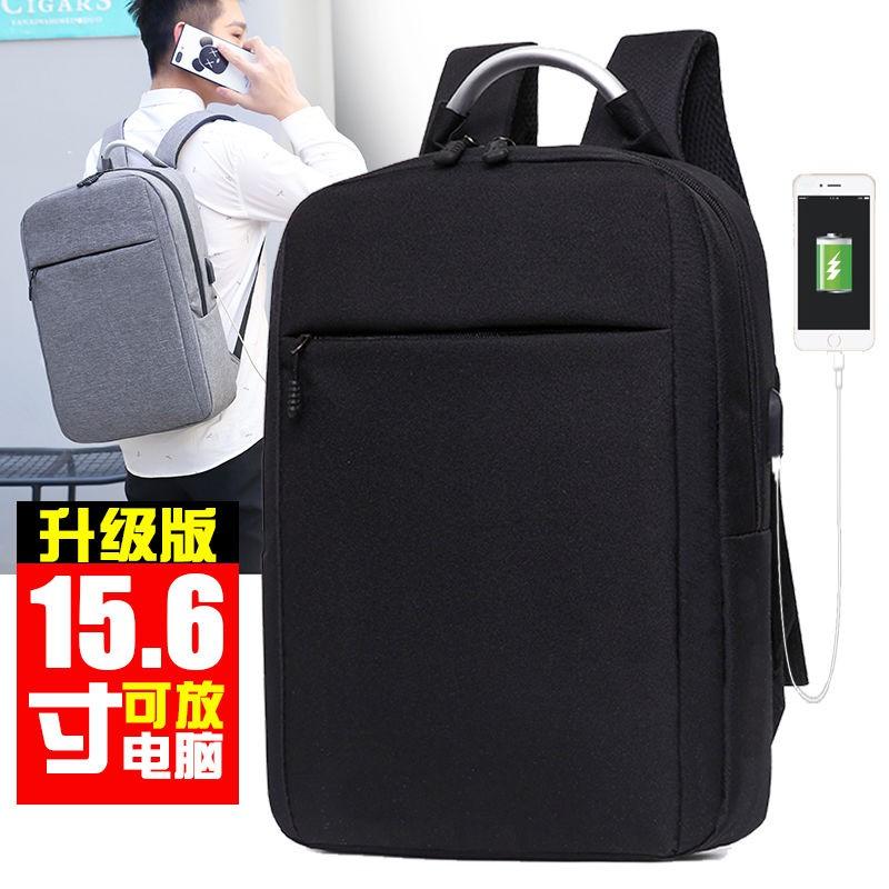 กระเป๋าเป้สะพายหลังสำหรับผู้ชายรุ่นเกาหลีกระเป๋าเดินทางกระเป๋าเดินทางนักเรียนลำลองกระเป๋านักเรียนชาย 15.6 นิ้วกระเป๋าคอม