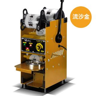 Review เครื่องซีลปากแก้ว Nongxin sealing machine small manual cup pressing machine for commercial milk tea shop
