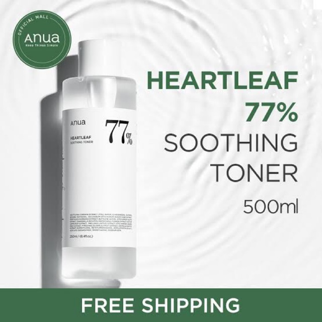 anua heartleaf 77 soothing toner🇰🇷🇰🇷