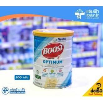 Nestle Boost Optimum บูสท์ ออปติมัม อาหารสูตรครบถ้วน กลิ่นวานิลลา 800 กรัม