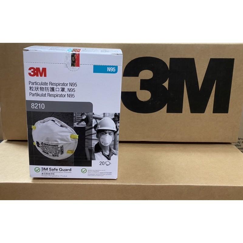 ♣✈▣【Really stock】 ‼️ New ‼️หน้ากาก 3M N95 รุ่น 8210 กรองฝุ่น PM2.5