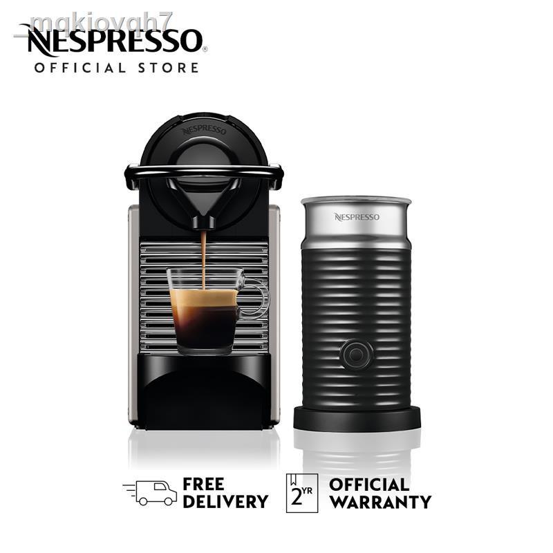 เครื่องทำกาแฟ❦✴Nespresso เครื่องชงกาแฟ รุ่น Pixie Bundle