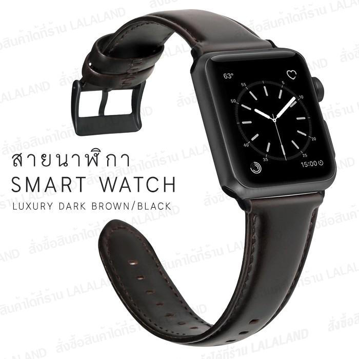 สายหนัง สาย Apple Watch ใส่ได้ทั้ง series SE/6/5/4/3/2/1 LEATHER WATCH STRAP FOR APPLE WATCH สมาร์ทวอทช์ สายนาฬิกา