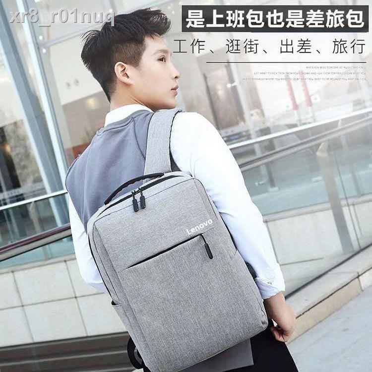 【กระเป๋าแล็ปท็อป】❀♝กระเป๋าเป้สะพายหลัง Lenovo 15.6 - กระเป๋าแล็ปท็อปขนาด 14 นิ้ว Dell นักเรียนชายและหญิงเดินทางชาร์จ