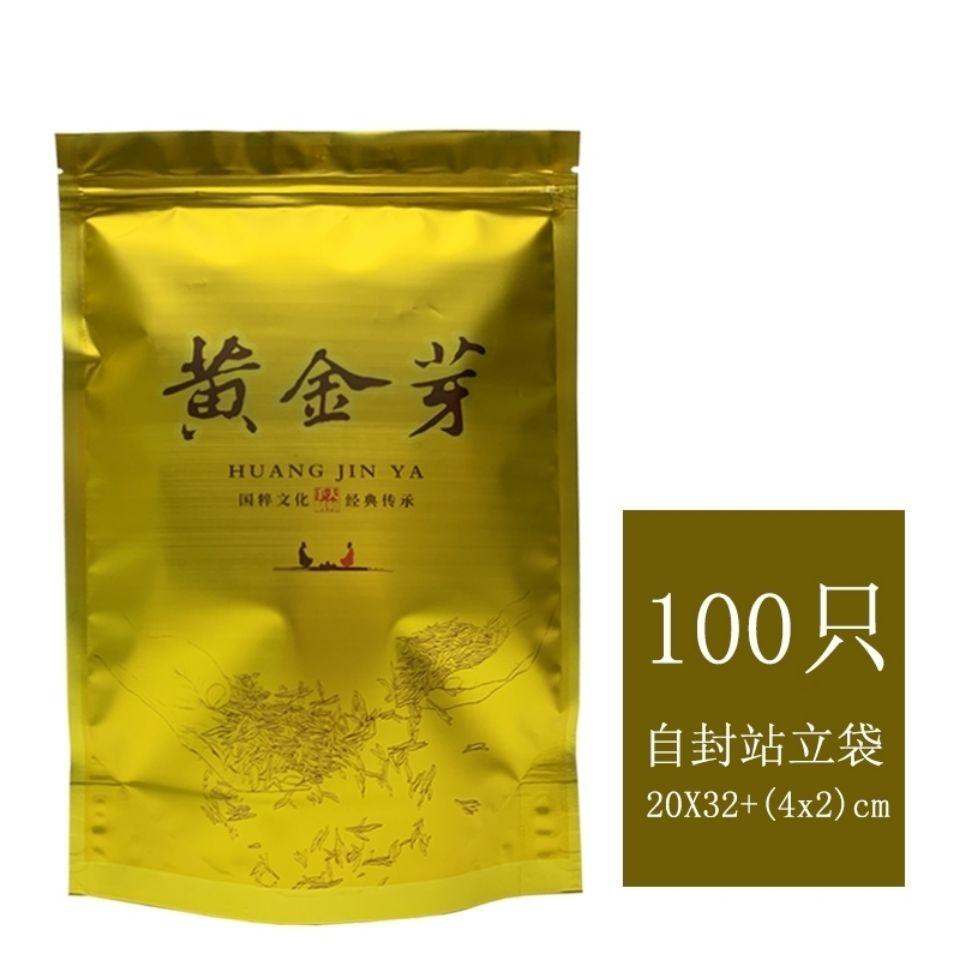 ㍿ราคา 100 ถุงบรรจุชาตาทองหนากว่าถุงซิปล็อคชาครึ่งสลึง, ถุงบรรจุชาขาวที่ไม่มีแหล่งกำเนิด