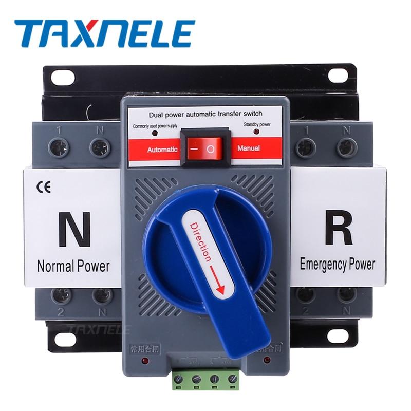 ATS 2P 63A 230V Micro Circuit Breaker Dual Power สวิทช์โอนอัตโนมัติสวิทช์โอนอัตโนมัติ
