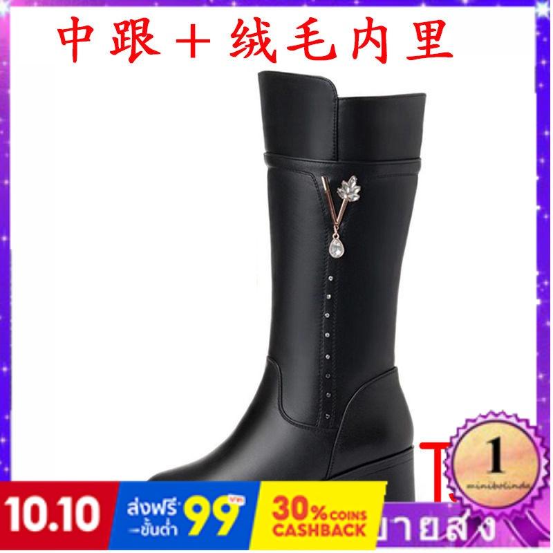 ⭐👠รองเท้าส้นสูง หัวแหลม ส้นเข็ม ใส่สบาย New Fshion รองเท้าคัชชูหัวแหลม  รองเท้าแฟชั่นรองเท้าผู้หญิงรองเท้าผู้หญิงบวกกำมะ