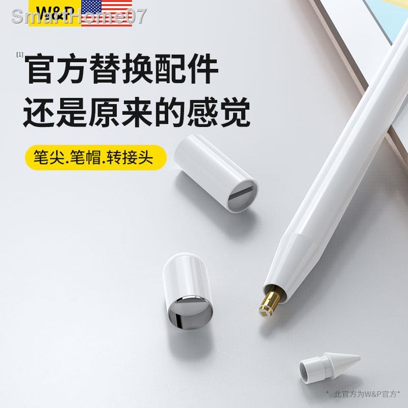 🔥เตรียมจัดส่ง🔥◐❣✵[US W&P] Apple pencil tip pen cap ipadpencil nib charging adapter cover 1st generation replacement o111