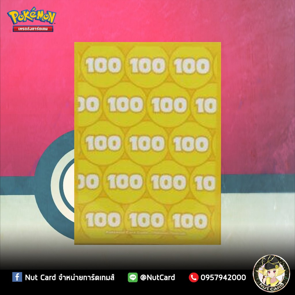 [Sleeve] Pokemon TCG Dam 100