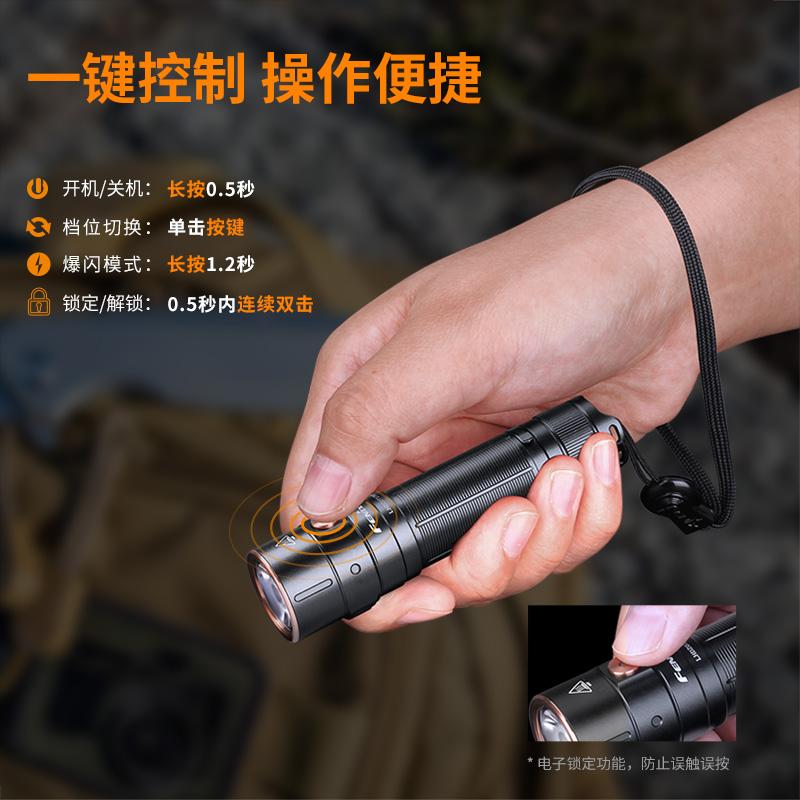 ₹﹏ไฟฉายไฟมัลติฟังก์ชั่นFenix Fenix e28r ไฟฉายอายุการใช้งานแบตเตอรี่ที่ยาวนาน USB-typc ชาร์จไฟได้ดีพกพากลางแจ้งขนาดเล็ก E