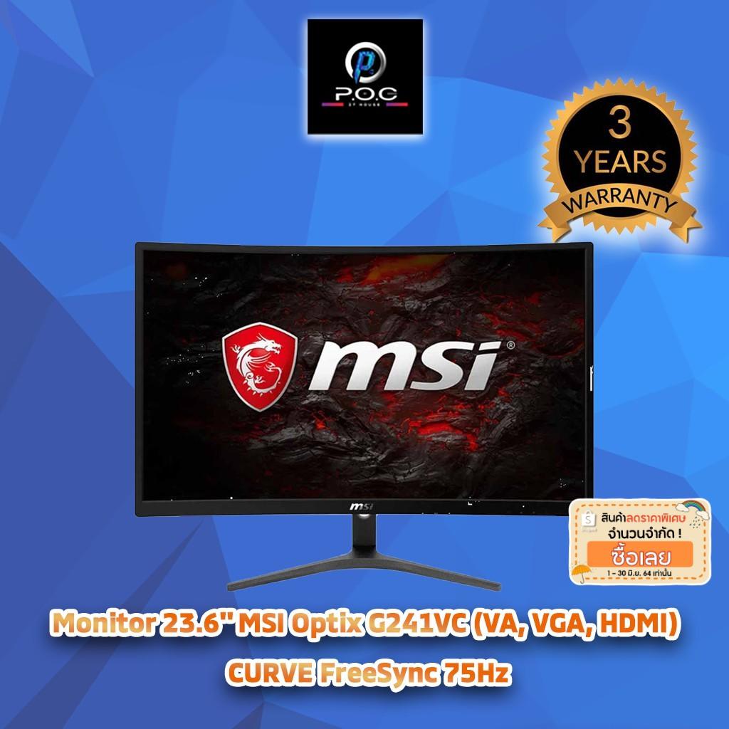 Monitor 23.6'' MSI Optix G241VC (VA, VGA, HDMI) CURVE FreeSync 75Hz