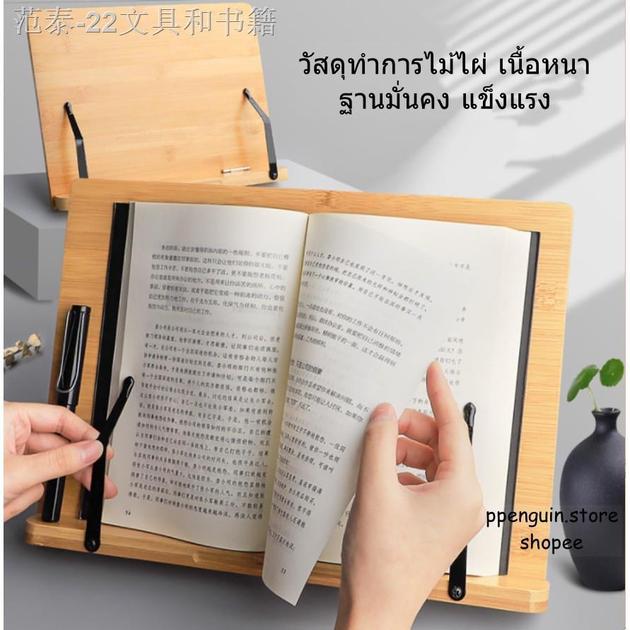 ▦📌พร้อมส่ง📌 ที่ตั้งหนังสือ ที่วางหนังสือ ที่วางไอแพ็ด ที่วางแท็บเล็ต Book Stand Premium