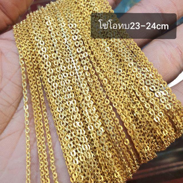 📣💖👍❂✌☋Flash Sale สร้อยคอทองครึ่งสลึง มีหลายลาย ตามตัวเลือก หนัก 1.9 กรัม ทองคำแท้96.5%