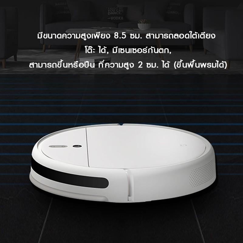 [เหลือ 5470 Code WUYE6BR2] Xiaomi Mi Mijia Robot Vacuum Mop 1C cleaner Sweeper หุ่นยนต์ดูดฝุ่นอัตโนมัติไร 6HmX&*-&