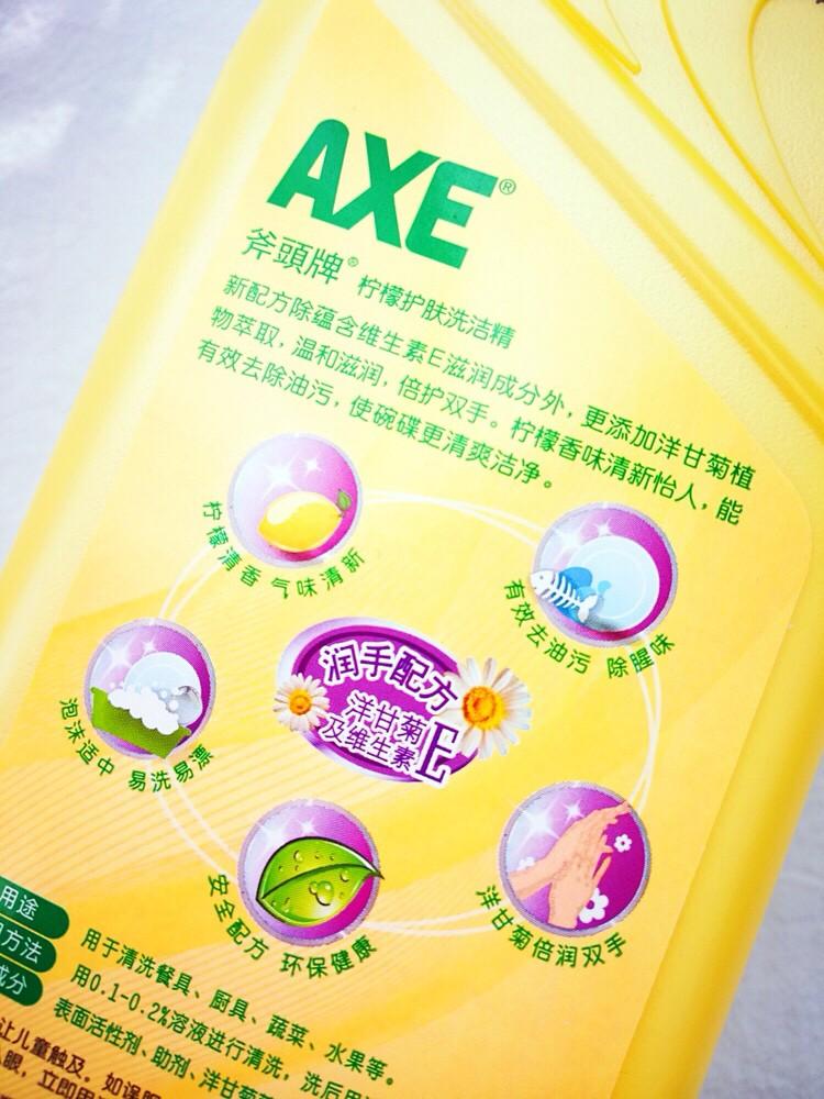 ▲AXEฮ่องกง斧头牌1.18kgX2ขวดมะนาวผงซักฟอกครอบครัวแพ็คล้างจานผลไม้และผักบ้านไม่เจ็บมือ■