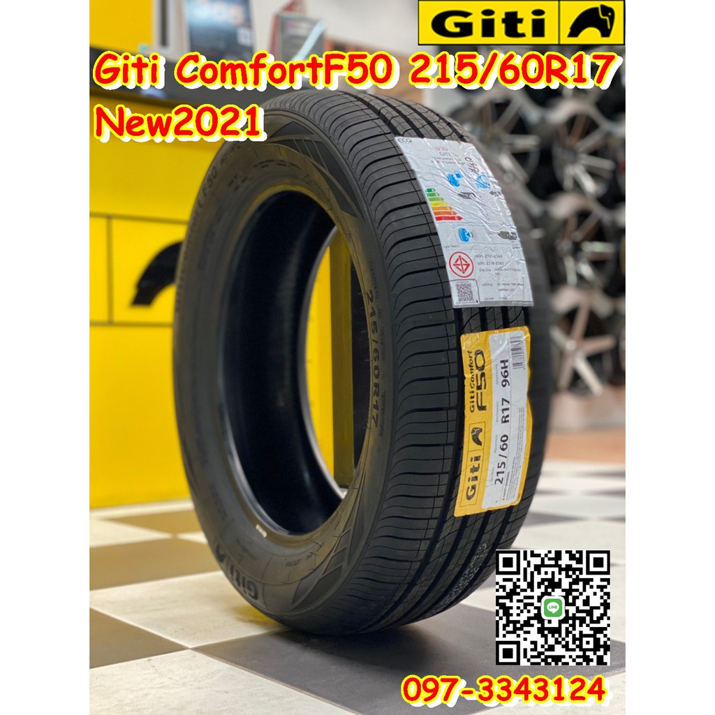 Giti ComfortF50 215/60R17 ยางใหม่ปี2021 ยางสมรรถนะสูง นุ่มเงียบมั่นใจ จัดส่งฟรี