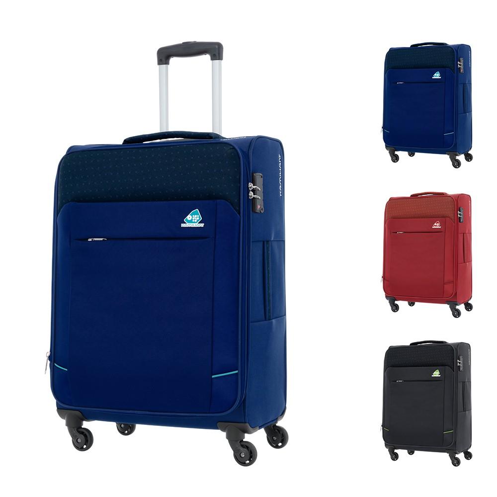 กระเป๋าเดินทาง 26 นิ้ว