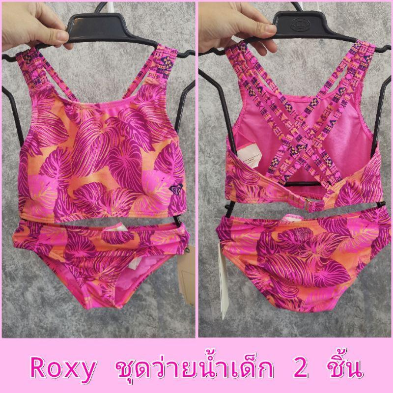 (SALE🔥)Roxy ชุดบิกินี่เด็ก สำหรับว่ายน้ำ 2 ชิ้น