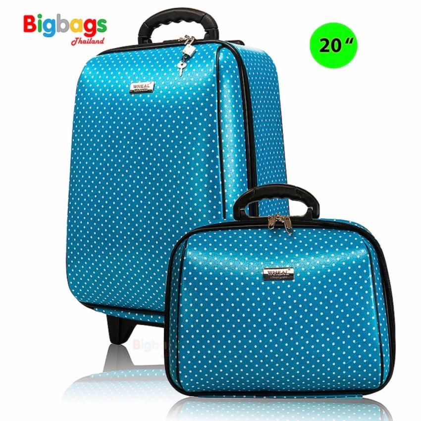 Wheal กระเป๋าเดินทาง ล้อลาก เซ็ทคู่ 20 นิ้ว/14 นิ้ว รุ่น Spot F7719 (Sky Blue)