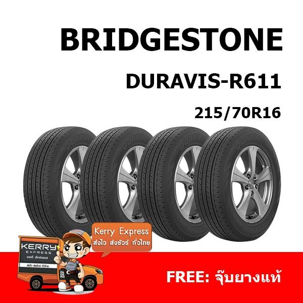 215/70R16 Bridgestone R611 ชุดแพ็ค 4เส้น(ฟรีจุ๊บแท้ 4อัน)