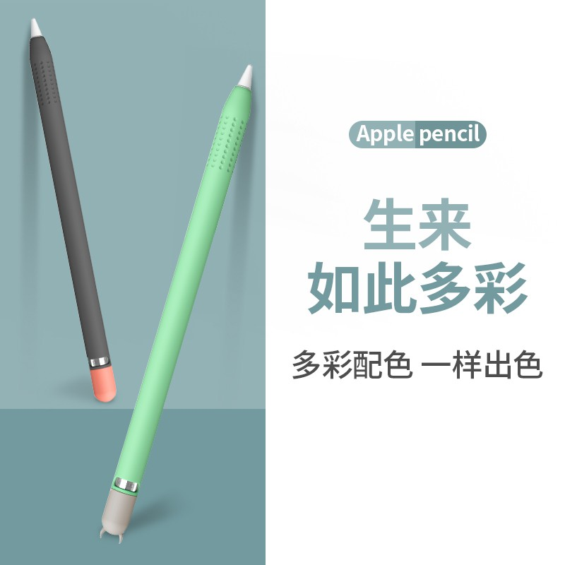 กระเป๋าดินสอกระเป๋าดินสอสําหรับ Applepencil Ii 2ipad